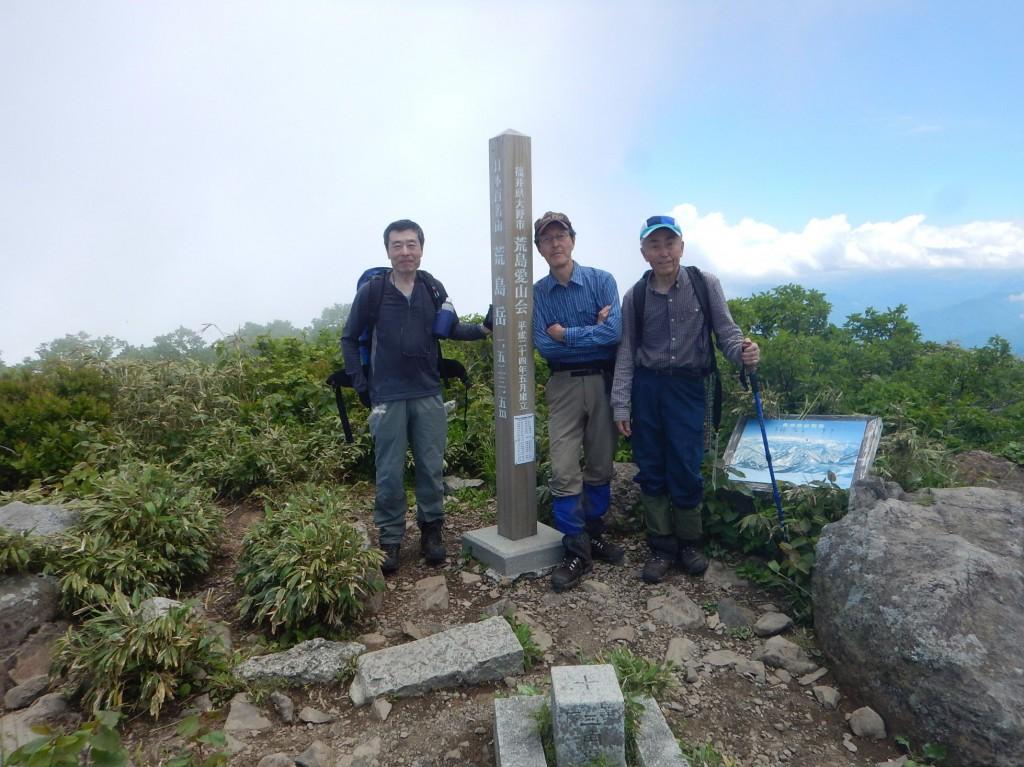 荒島岳下山0033