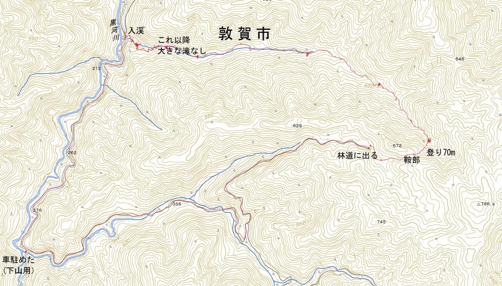滝谷川(HP用)