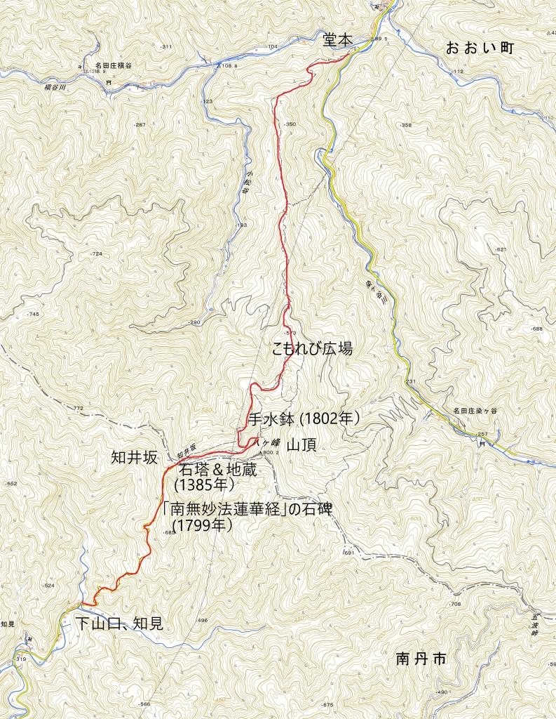 知井坂トレイル