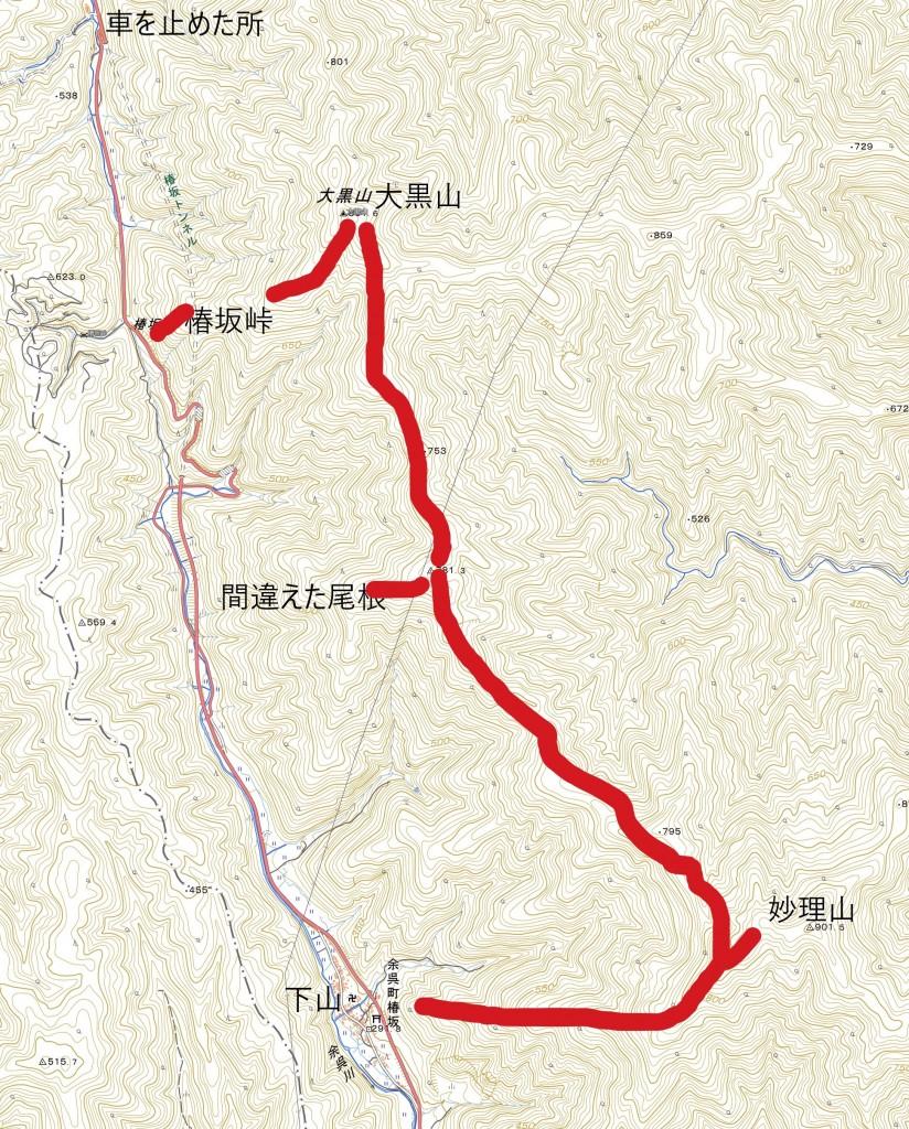 大黒山+妙理山